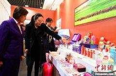 2019内蒙古旅游商品大赛在内蒙古呼和浩特市开赛 展期为4天