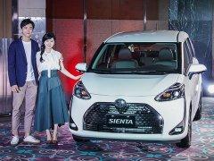 丰田新款Sienta正式上市 顶配1.8L尊爵版车型增搭PVM环景影像辅助等
