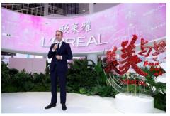 欧莱雅第二届进博会立体式展馆隆重开幕