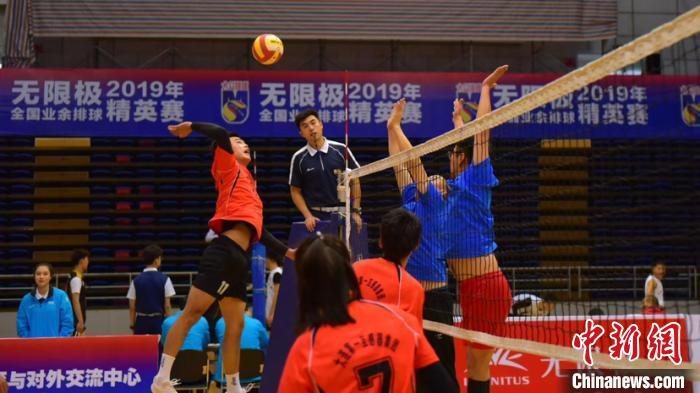 比赛现场(黑龙江省排球协会提供) 王妮娜 摄