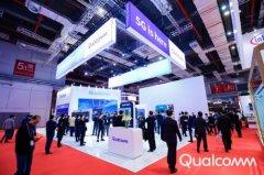 高通再度参加进博会,为5G助力,做产业赋能者和合作者