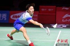 2019中国(福州)羽毛球公开赛落幕 中国陈雨菲成功卫冕