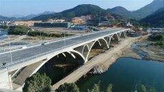 福州永泰县黄埔大桥正式通车 全长300米