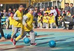 今年北京朝阳区65所民办幼儿园提交转普惠申请 新增普惠学位近1.8万个