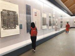 西安碑林藏北朝墓志特展开展 展示53件墓志和拓片