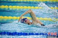 2019年现代五项亚洲锦标赛开赛 120名运动员参赛