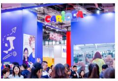 安全玩耍激发创意 晨光文具携手CARIOCA带来进博多彩体验