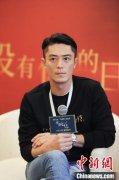 电影《大约在冬季》霍建华再度搭档马思纯 将11月15日正式上映