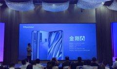 海信金刚6手机公布 将实现10010mAh超大电量