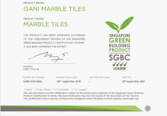 简一大理石瓷砖获新加坡绿色建筑产品最高认证