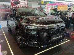 广汽本田新SUV皓影月底上市 正式起售价或低于18万元