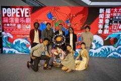 摇滚音乐剧《大力水手》将于12月4日-8日在北京上演