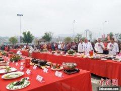 第二届广西桂林平乐十八酿美食节在平乐县开幕