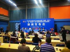 2019年中国龙舟公开赛总决赛21日在南平开赛 竞赛日为23日至24日
