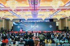 第二届初心榜得奖名单出炉 白涛成为年度影响力青年导演