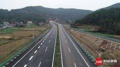 绵西高速将于11月15日开始收费 路线全长124.515公里