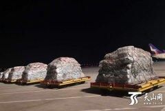 喀什至卡拉奇全货机航线顺利首航 每周执飞1班
