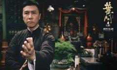 电影《叶问4》公布新剧照 将12月20日全国上映