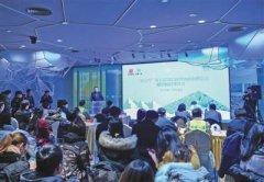 """""""冰立方""""冰上运动中心结构封顶 预计明年秋季全面开放"""