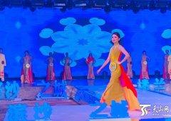 新疆吐鲁番市鄯善县旅游形象大使总决赛揭晓 李富凯获得冠军