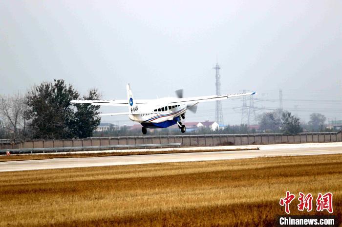 飞机起飞。中航通飞华北公司供图