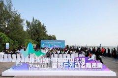 首届中国北海国际户外动态雕塑展:文旅融合启新程 艺术北海正扬帆