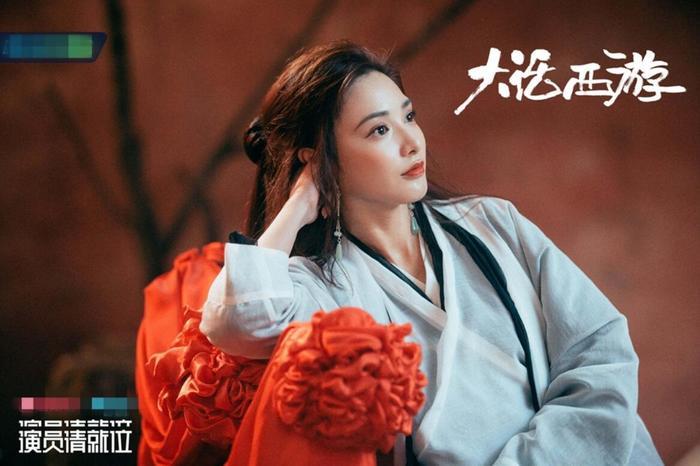 """郭敬明改编经典《大话西游》彭小苒版""""紫霞仙子""""引期待"""