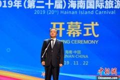 2019年第二十届海南国际旅游岛欢乐节22日晚在海南海口开幕
