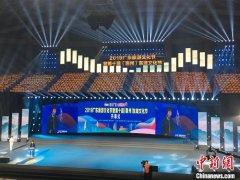第十届(惠州)东坡文化节在广东惠州市江北体育馆拉开帷幕