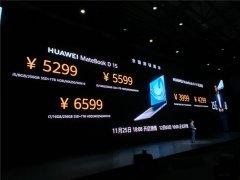 华为MateBook D系列笔记本价格公布 锐龙版3999元起