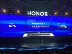 荣耀MagicBook 15发布 屏幕屏占比达到87%