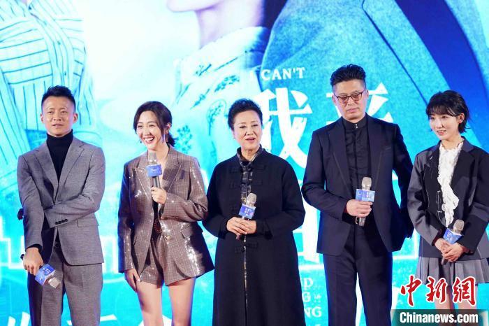 演员唐曾、徐小飒、王丽云、徐东生、优优等参加互动环节。 苏丹 摄