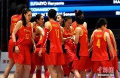 2020年东京奥运会女篮资格赛分组已出炉 比赛将明年2月6日至9日在佛山赛区进行