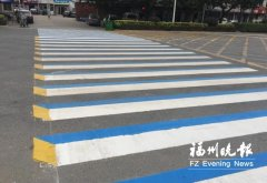 3D立体斑马线亮相福清街头 提醒司机提前减速通行或让行