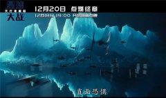 《星球大战9:天行者崛起》中国内地正式定档12月20日上映
