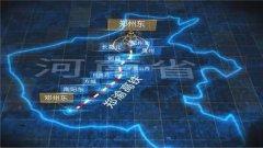 郑渝高铁郑州至襄阳段确定12月1日开通运营 初期运营时速300公里