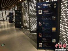 第十二届欧盟电影展在京举行 将北京上海等七个城市展出33部佳片