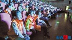 儿童剧《烽火厦儿团》在厦门首次公演 全市500余名小学生及其家长观看