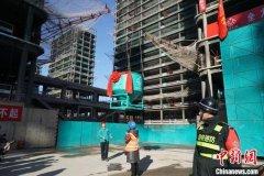 北京冬奥村项目主体结构全部封顶 计划于2020年年底完工