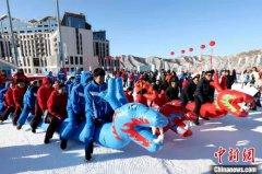 第四届河北省残疾人冰雪季在张家口市崇礼区启动 为期四个月