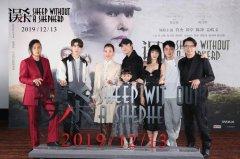 电影《误杀》在北京举行首映礼 肖央演技获赞