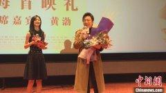 黄渤亮相《被光抓走的人》上海首映礼 影片将于13日正式上映
