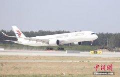 今年前11个月中国民航完成旅客运输量6.1亿人次 同比增长8.1%