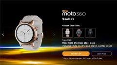新款Moto 360智能手表已开启预定 将于2020年1月开售发货