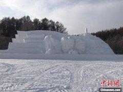 """長春雪雕群景觀""""凈月雪世界""""緊張打造中 將12月下旬正式迎客"""