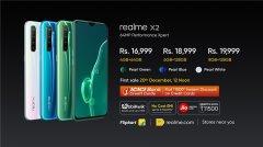 realme X2正式登陆印度 支持光感屏幕指纹识别