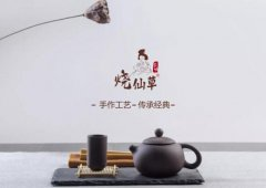 开茶饮店为什么选零动烧仙草?看零动合作商怎么说