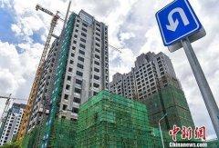 北京房价进入新低 11月北京房价约下跌18.5%