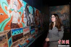敦煌文化主题艺术展在莫斯科开幕 将持续至2020年1月8日