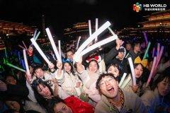 华谊兄弟电影世界2020开年大片超燃开机,5万人狂欢引爆跨年夜